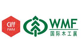 2020第19届中国(上海)国际家具生产设备及木工机械展览会