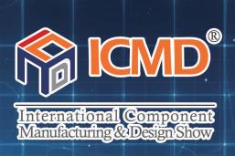 2020中国国际医疗器械设计与制造展览会(ICMD)