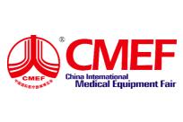 2020第83届中国国际医疗器械(春季)博览会