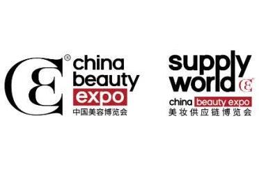 2020第25届中国美容博览会、SUPPLY WORLD美妆供应链博览会延期通知