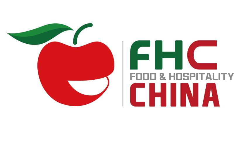 2020FHC上海环球食品展  第二十四届上海国际食品饮料及餐饮设备展览会