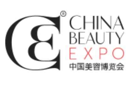 2020第25届中国美容博览会、SUPPLY WORLD 美妆供应链博览会新展期通知