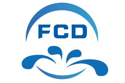 2020第四届武汉国际防汛抗旱、城市排涝及救灾设备展