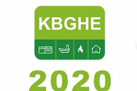 2020 中国绿色厨卫、燃气用品及家居五金博览会