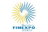 2020第十四届中国深圳金融博览会/深圳金博会