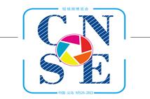 义乌短视频博览会组委会赴上海国际摄影展览会推介