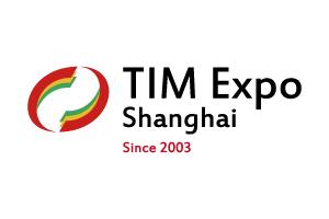 2020第六届武汉国际电子商务