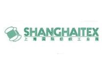2021第二十届上海国际纺织工业展览会