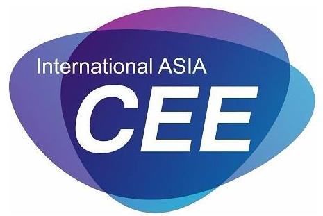 2021亚洲(北京)国际消费电子展览会