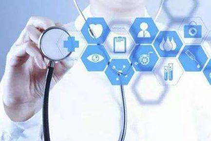 2021第十二届广州国际健康保健产业博览会