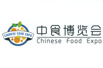 2021杭州网红食品及休闲零食博览会
