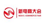 2021第八届杭州网红直播电商及短视频产业博览会  2021第八届杭州新零售微商电商博览会