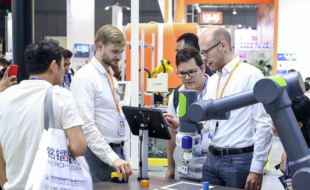2021北京国际小家电展览会