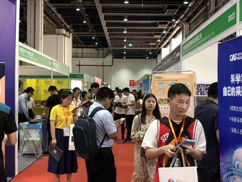 2021年上海智慧教育及教育装备展