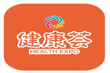 2021上海国际营养健康产业博览会
