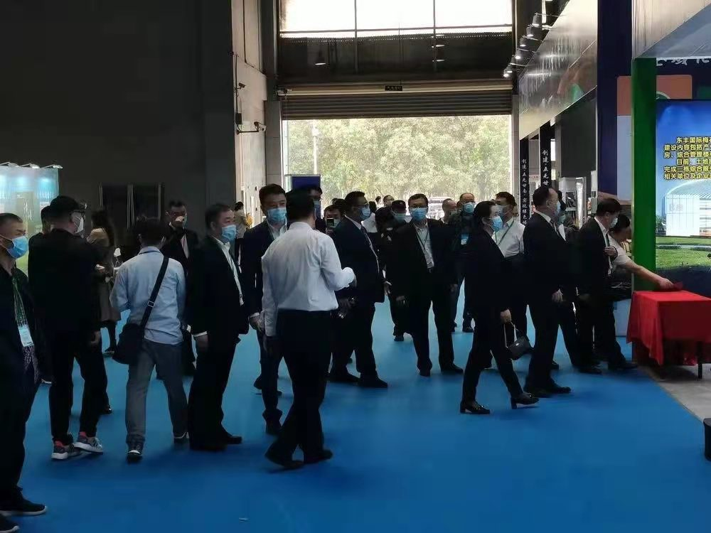 2021广东医养结合健康产业发展大会