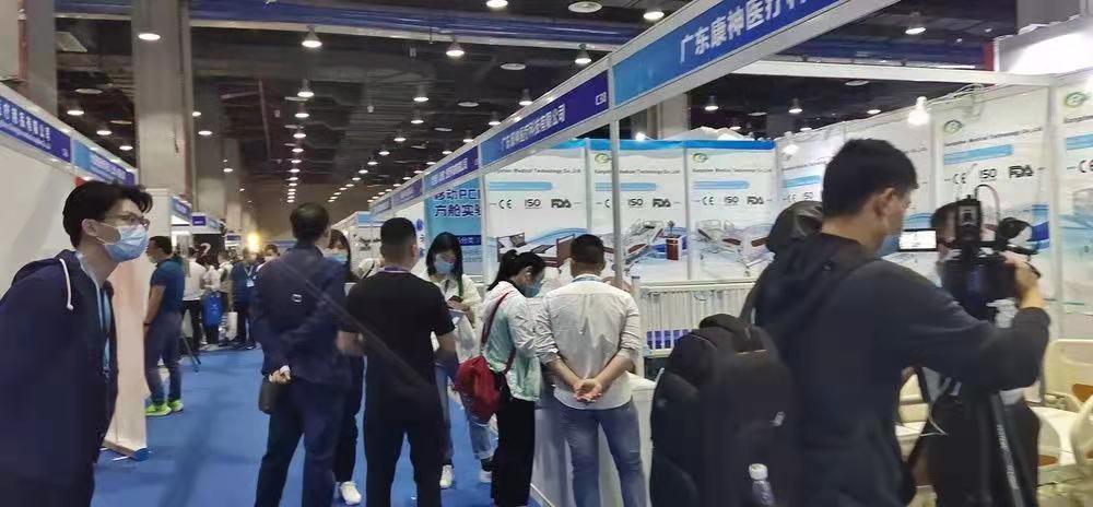 2021广东睡眠健康产业发展大会