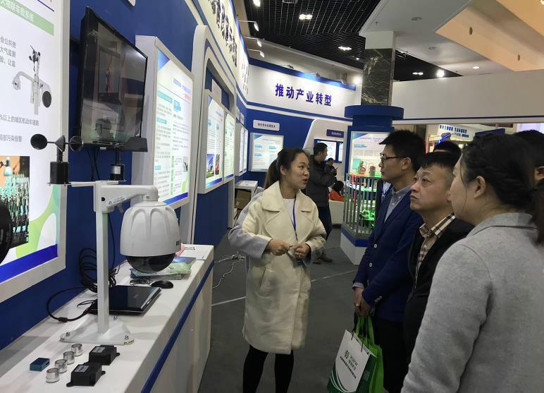 2021粤港澳大湾区国际环保产业博览会