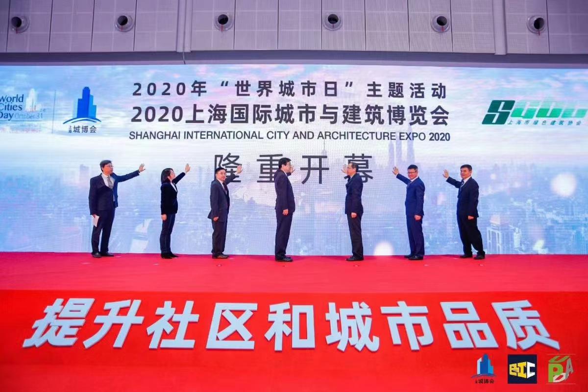2021第14届上海国际建筑模板脚手架及施工安全技术展览会