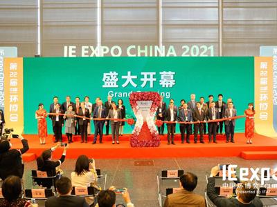 2022上海环博会环境监测与检测展-环境服务展-噪音展-环保材料展