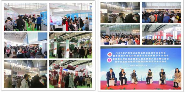 9.24-26广州国际妇幼健康产业博览会