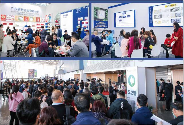 9.24-26第30届广州国际大健康产业博览会