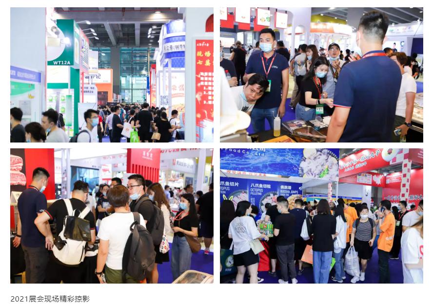 2022第13届广州国际冷冻冷藏食品博览会