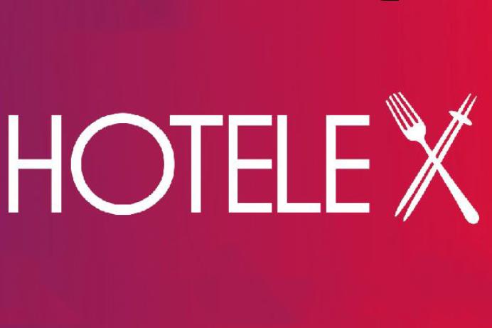 第三十一届上海国际酒店及餐饮博览会